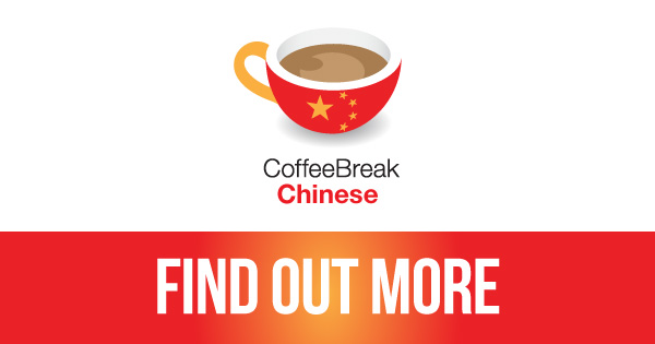 Introducing Coffee Break Chinese