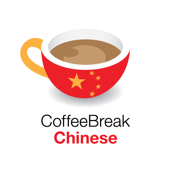 Coffee Break Chinese logo